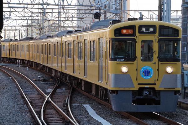 2015-11-03 西武9102F 急行池袋行き