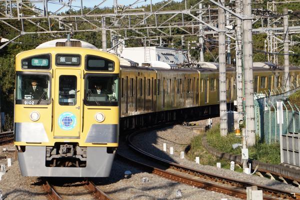2015-11-03 西武9102F 準急飯能行き