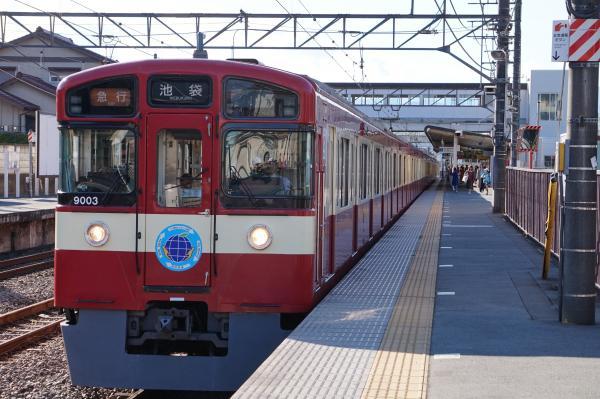 2015-11-03 西武9103F 急行池袋行き