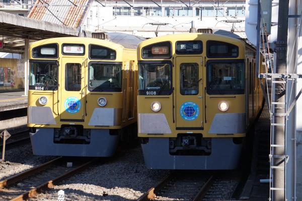 2015-11-03 西武9104F 9108F