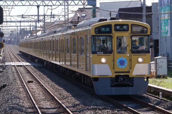 2015-11-03 西武9104F 準急飯能行き