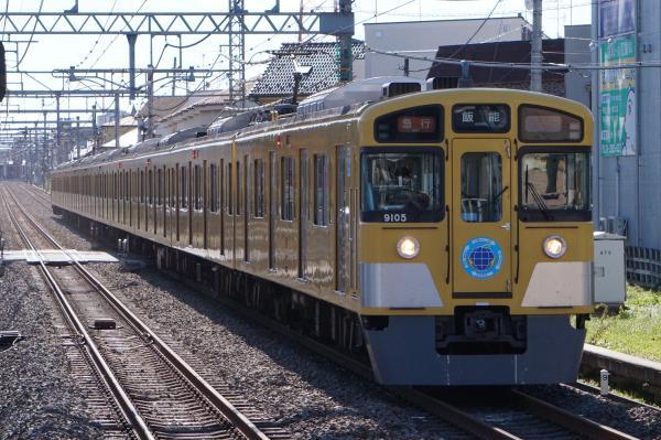 2015-11-03 西武9105F 急行飯能行き