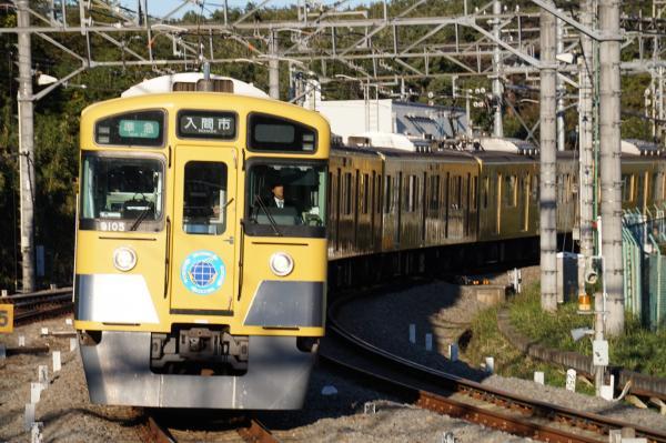 2015-11-03 西武9105F 準急入間市行き