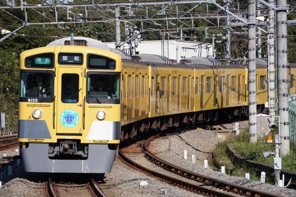 2015-11-03 西武9105F 準急飯能行き
