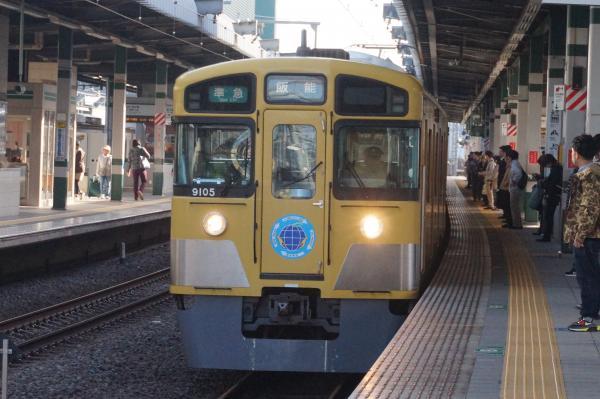 2015-11-03 西武9105F 準急飯能行き1 4117レ