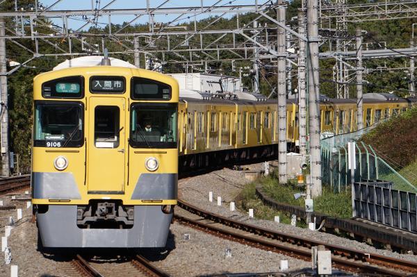 2015-11-03 西武9106F 準急入間市行き