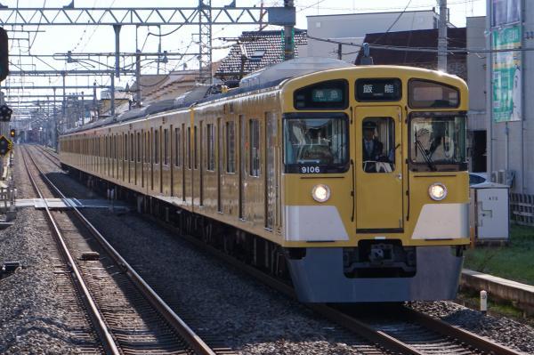 2015-11-03 西武9106F 準急飯能行き