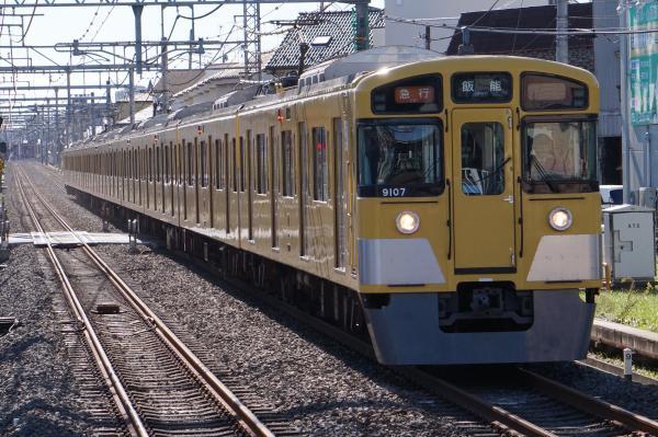 2015-11-03 西武9107F 急行飯能行き
