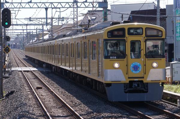 2015-11-03 西武9108F 急行飯能行き1