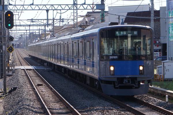 2015-11-03 西武20101F 準急飯能行き