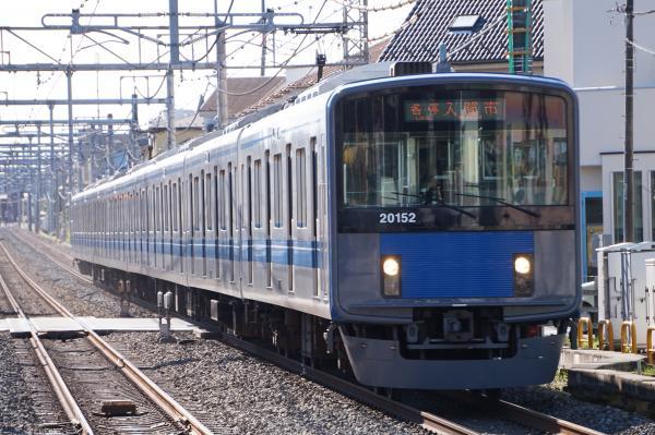 2015-11-03 西武20152F 各停入間市行き