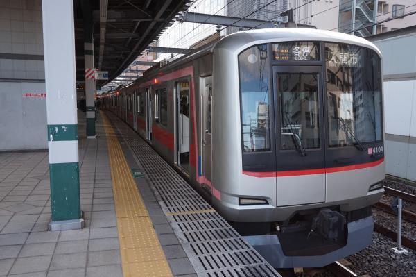 2015-11-03 東急4104F 各停入間市行き