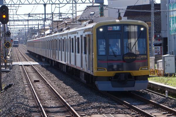 2015-11-03 東急4110F 快速飯能行き