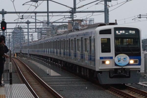 2015-11-07 西武6153F 各停保谷行き 6373レ