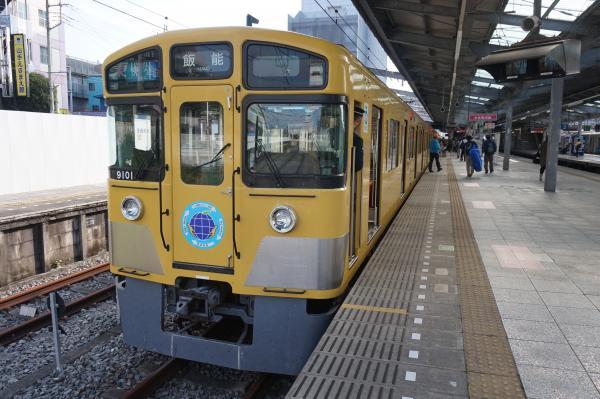 2015-11-07 西武9101F 快速飯能行き 3103レ