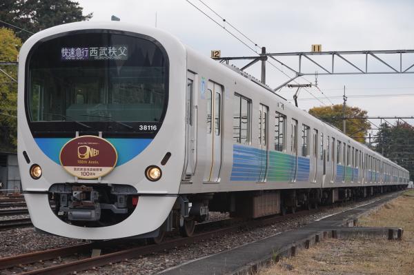 2015-11-07 西武38116F 快速急行西武秩父
