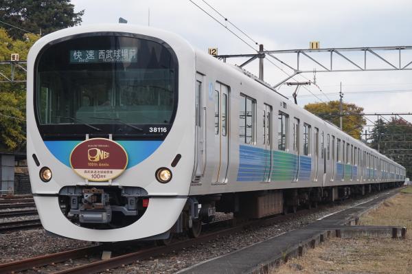 2015-11-07 西武38116F 快速西武球場前