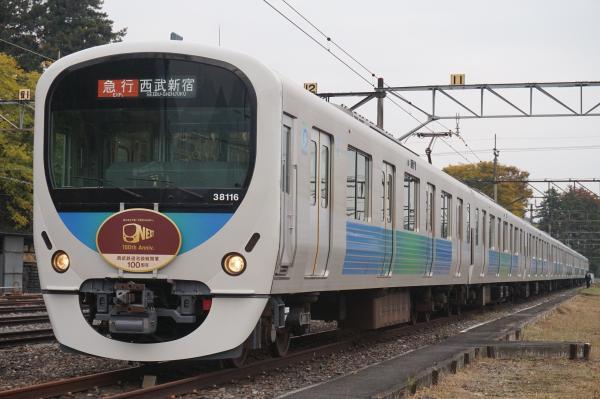 2015-11-07 西武38116F 急行西武新宿3