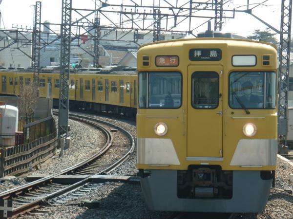 2015-03-30 西武2525F+2013F 急行拝島行き1 2315レ