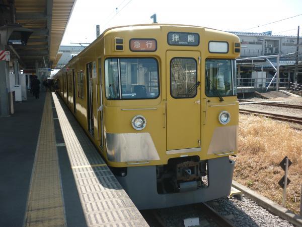 2015-03-30 西武2525F+2013F 急行拝島行き2 2315レ