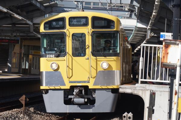 2015-11-28 西武2091F 各停池袋行き 5444レ