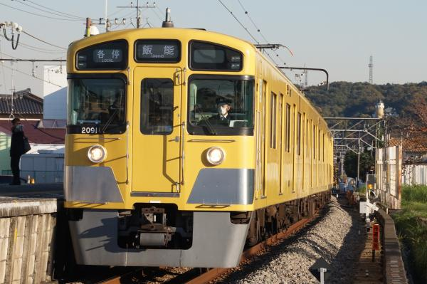 2015-11-28 西武2091F 各停飯能行き 5117レ