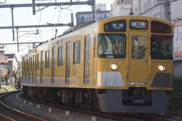 2015-11-28 西武2091F 各停飯能行き1 5111レ