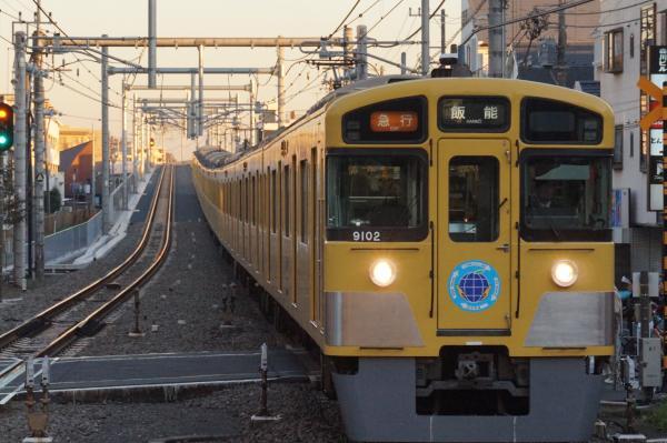 2015-11-28 西武9102F 急行飯能行き 2147レ