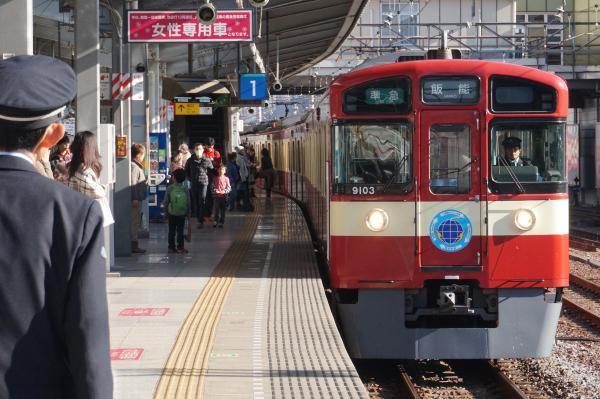 2015-11-28 西武9103F 準急飯能行き1 4129レ