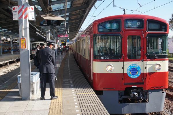 2015-11-28 西武9103F 準急飯能行き2 4129レ