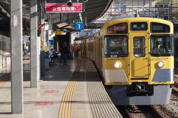 2015-11-28 西武9106F 急行飯能行き1 2133レ