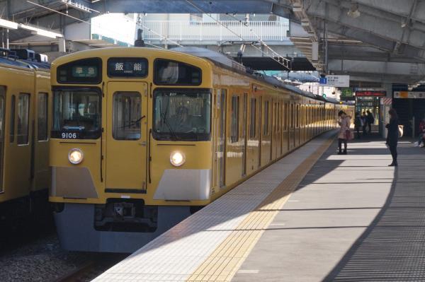 2015-11-28 西武9106F 準急飯能行き 4123レ