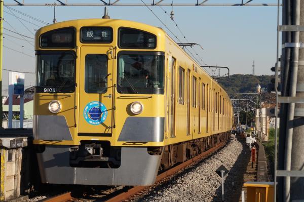 2015-11-28 西武9108F 急行飯能行き 2137レ