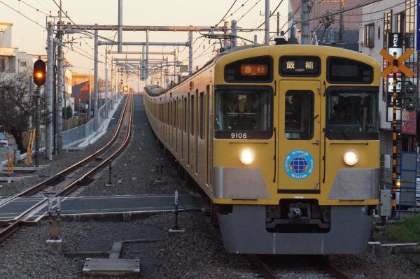 2015-11-28 西武9108F 急行飯能行き 2149レ