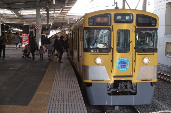 2015-11-28 西武9108F 急行飯能行き1 2125レ