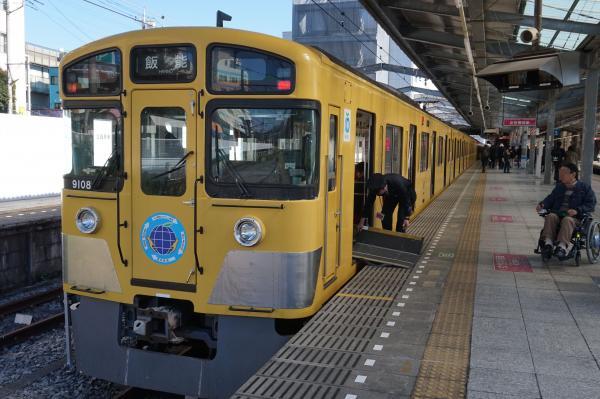2015-11-28 西武9108F 急行飯能行き2 2125レ