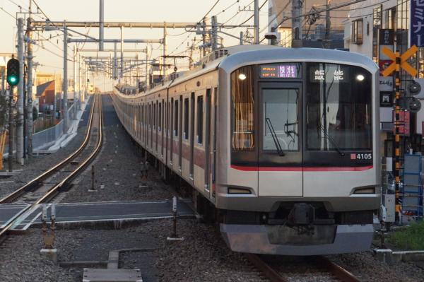 2015-11-28 東急4105F 快急飯能行き 1717レ