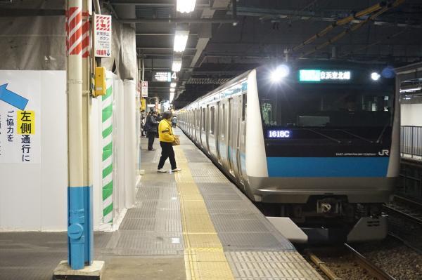 2015-12-04 京浜東北線E233系サイ164編成 各駅停車大宮行き1