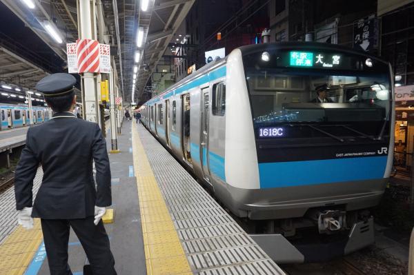 2015-12-04 京浜東北線E233系サイ164編成 各駅停車大宮行き2