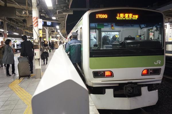 2015-12-04 山手線E231系トウ507編成 上野・東京方面行き