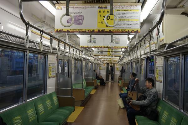 2015-12-04 南武線205系ナハ39編成 車内1