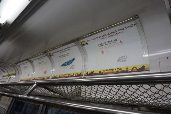 2015-12-04 南武線205系ナハ39編成 車内6