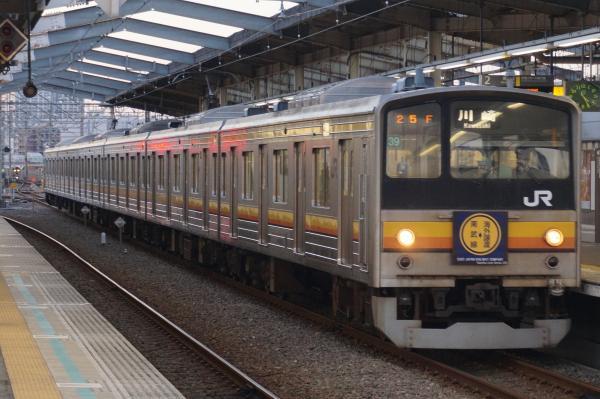 2015-12-04 南武線205系ナハ39編成 川崎行き1