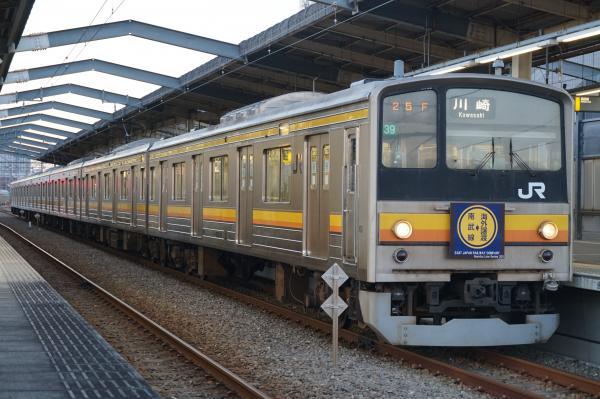 2015-12-04 南武線205系ナハ39編成 川崎行き2
