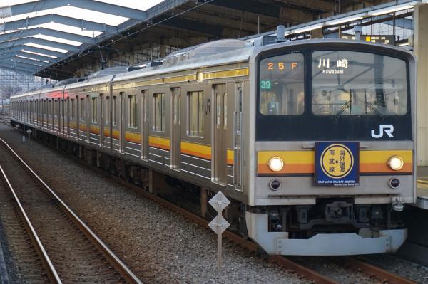 2015-12-04 南武線205系ナハ39編成 川崎行き4