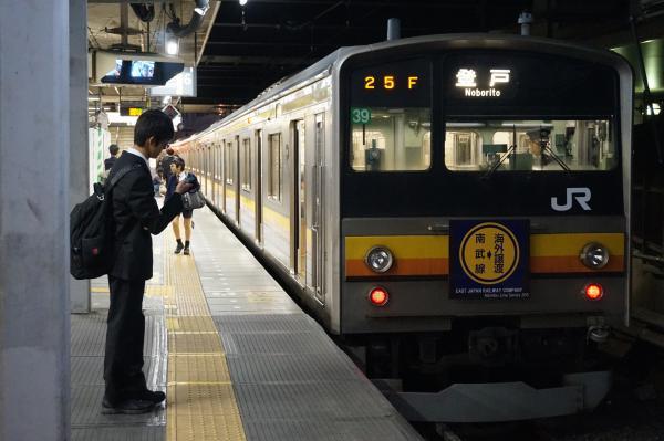 2015-12-04 南武線205系ナハ39編成 登戸行き1