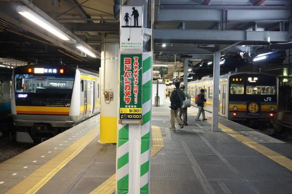 2015-12-04 南武線205系ナハ39編成 登戸行き2