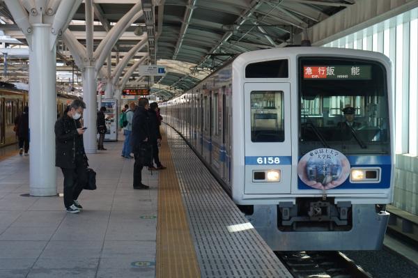 2015-12-05 西武6158F 急行飯能行き 2107レ