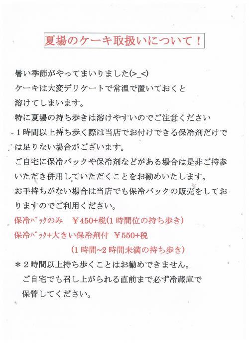 006_convert_20160331202615.jpg