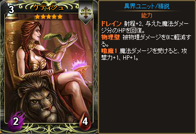20151104_card011.png
